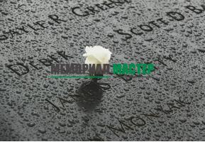 Мемориальный комплекс для благоустройства могилы
