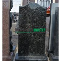 Памятник П00072