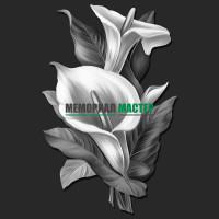 Цветы ГР0084