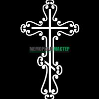 Крест ГР0048
