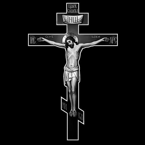 Крест с Иисусом ГР0054