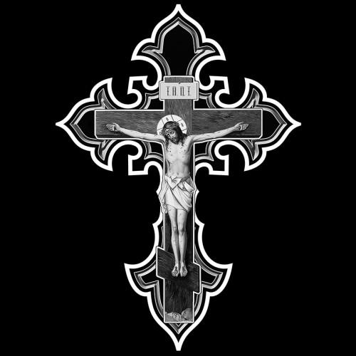 Крест с Иисусом ГР0057