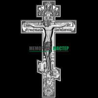 Крест с Иисусом ГР0058