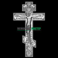 Крест с распятием ГР0033