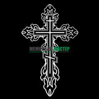 Крест ГР0034