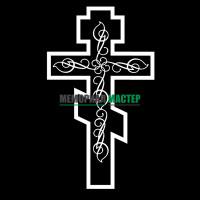 Крест с орнаментом ГР0037