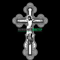 Крест с Иисусом Христом ГР0039