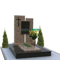 Мемориальный комплекс 18