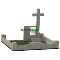 Мемориальный комплекс 23