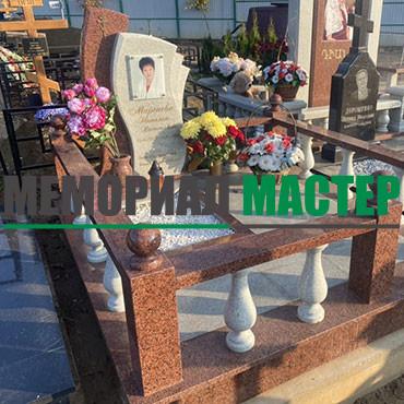 Уборка могил на кладбище