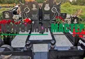 Как оформить могилу на кладбище